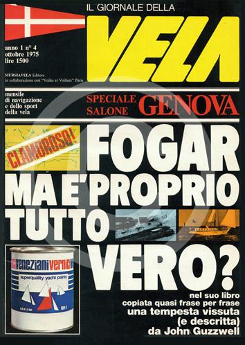 Anno 1, numero 4 – Ottobre 1975 TI PIACE QUESTA COPERTINA? CLICCA PER RICHIEDERE SUBITO T-SHIRT, POSTER, ARTICOLI, ABBONAMENTO