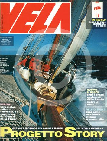 Anno 17 n. 2 Marzo 1991 (numero 175)