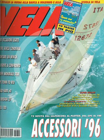 Anno 22 n.2 Marzo 1996 (numero 230)