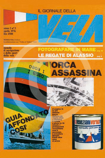 Sommario: Anno II, numero 3 – Aprile 1976 TI PIACE QUESTA COPERTINA? CLICCA PER RICHIEDERE SUBITO T-SHIRT, POSTER, ARTICOLI, ABBONAMENTO