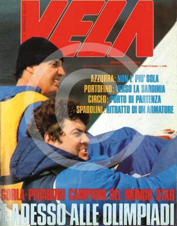 Anno 10 n.4 Maggio/Giugno 1984  (100 esimo numero)